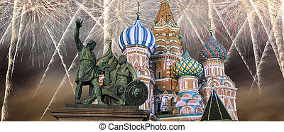 Fireworks over the Cathedral of Intercession of Most Holy...