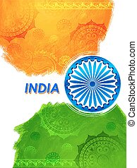 Abstract tricolor Indian flag watercolor background