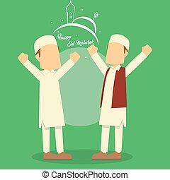 brothers celebrating eid mubarak