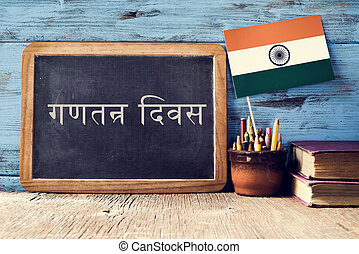 Republic Day of India in Hindi - a chalkboard with the text...