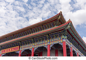 Wat Boromracha Kanchanapisek Anusorn (Leng Noei Yi 2) -...