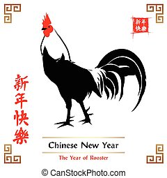 Rooster, Chinese New Year 2017 - Animal symbol. Rightside...