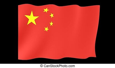 Chinese flag. Waving.