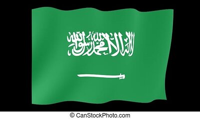 Saudi Arabian flag. . Waving - Flag animation Useful for...
