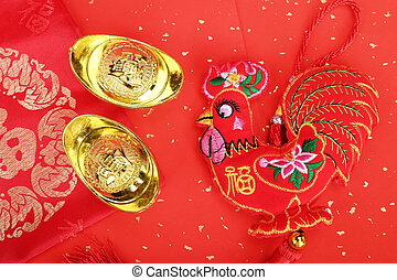 Tradition Chinese knot: Cloth doll Rooster,word fu...