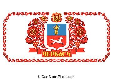 Flag of Cherkasy, Ukraine. Vector Format