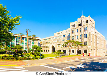 Korea University Law School Building - Beige Law School...