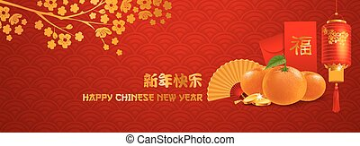 Chinese New Year Facebook Cover - Elegant Chinese New Year...