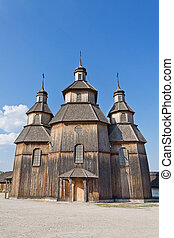 old Ukrainian church - Temple of the Virgin cover in the...
