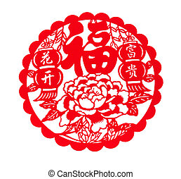 traditional decoration for Chinese New Year on white, the Chinese word means good luck, no logo or trademark
