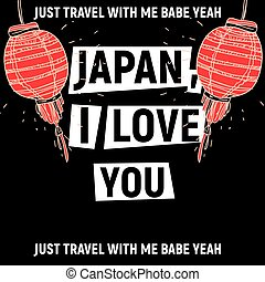 Japan, i love you poster with red lights