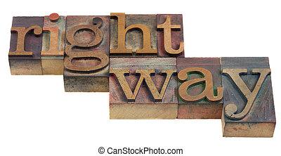 權利, 方式