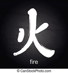 Kanji hieroglyph fire - Japanese kanji calligraphic word...