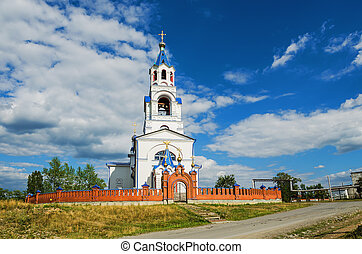 Church Of The Assumption Of The Blessed Virgin. - Church Of...