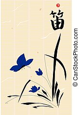 Japanase ink painting stylisation with hieroglyph bamoboo...