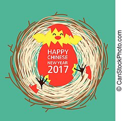 Chinese new year 2017 greeting card with Bird nest and baby...