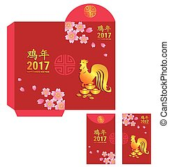 Red packet for Chinese new year 2017 with golden chicken Chinese wording Translation is Year of Rooster