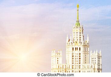 Zoom view of Kotelnicheskaya embankment building - Closeup...