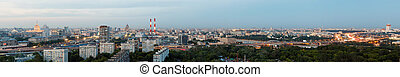 aerial view of the city Moscow