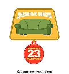Medal sofa troops. Army Order for homebody. Russian text:...