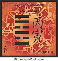 I ching calendar 2017 - Symbol of i ching hexagram from...