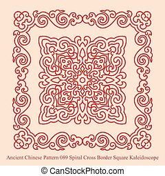 Ancient Chinese Pattern of Spiral Cross Border Square...