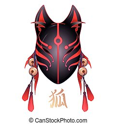 Graphic deamon fox mask - Graphic mask of japanese deamon...