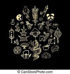 飾られる, 陶磁器, 円, アイコン