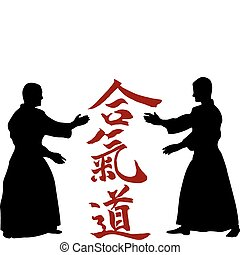 Aikido. Silhouettes. Sports icons for you design