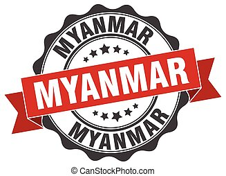 Myanmar round ribbon seal