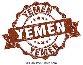 Yemen round ribbon seal