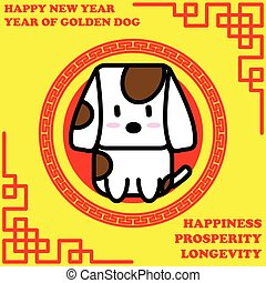 Happy new year of Golden Dog year on golden background and...