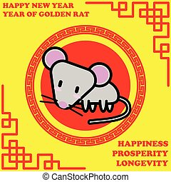 Happy new year of Golden Rat year on golden background and good word for life