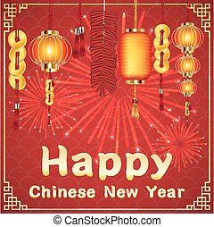 happy chinese new year with firework and chinese lantern