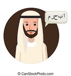 Arabic translator icon, cartoon style - Arabic translator...