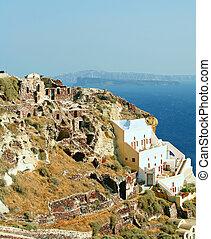 Earthquake village