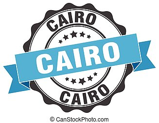 Cairo round ribbon seal