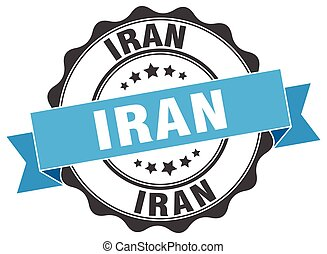 Iran round ribbon seal