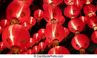 Rotating LED Chinese characters wishing prosperity