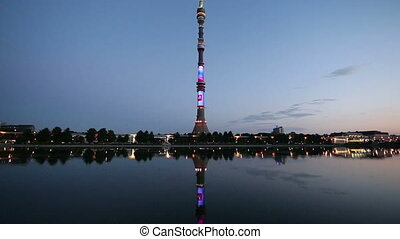 Television (Ostankino) tower at Night, Moscow, Russia