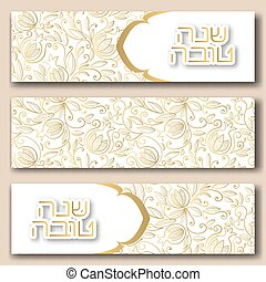 Pomegranate banners set for Rosh Hashanah (Jewish new year)....