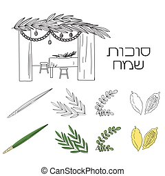 Sukkah with table, food and Sukkot symbols. Icons set. Happy...
