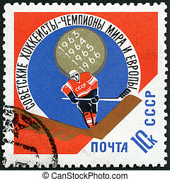 USSR - 1966: shows Ice Hockey player, Soviet victory in the...