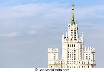 Zoom view of Kotelnicheskaya embankment building - Closeup...