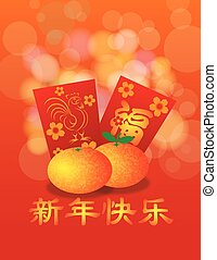 2017 Chinese New Year Rooster Red Packet Background