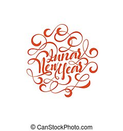 Lunar New Year lettering. Typography vector emblems text...