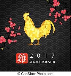 Chinese new year.