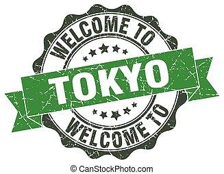 Tokyo round ribbon seal