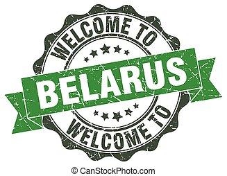Belarus round ribbon seal