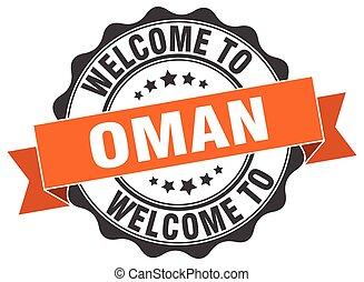 Oman round ribbon seal